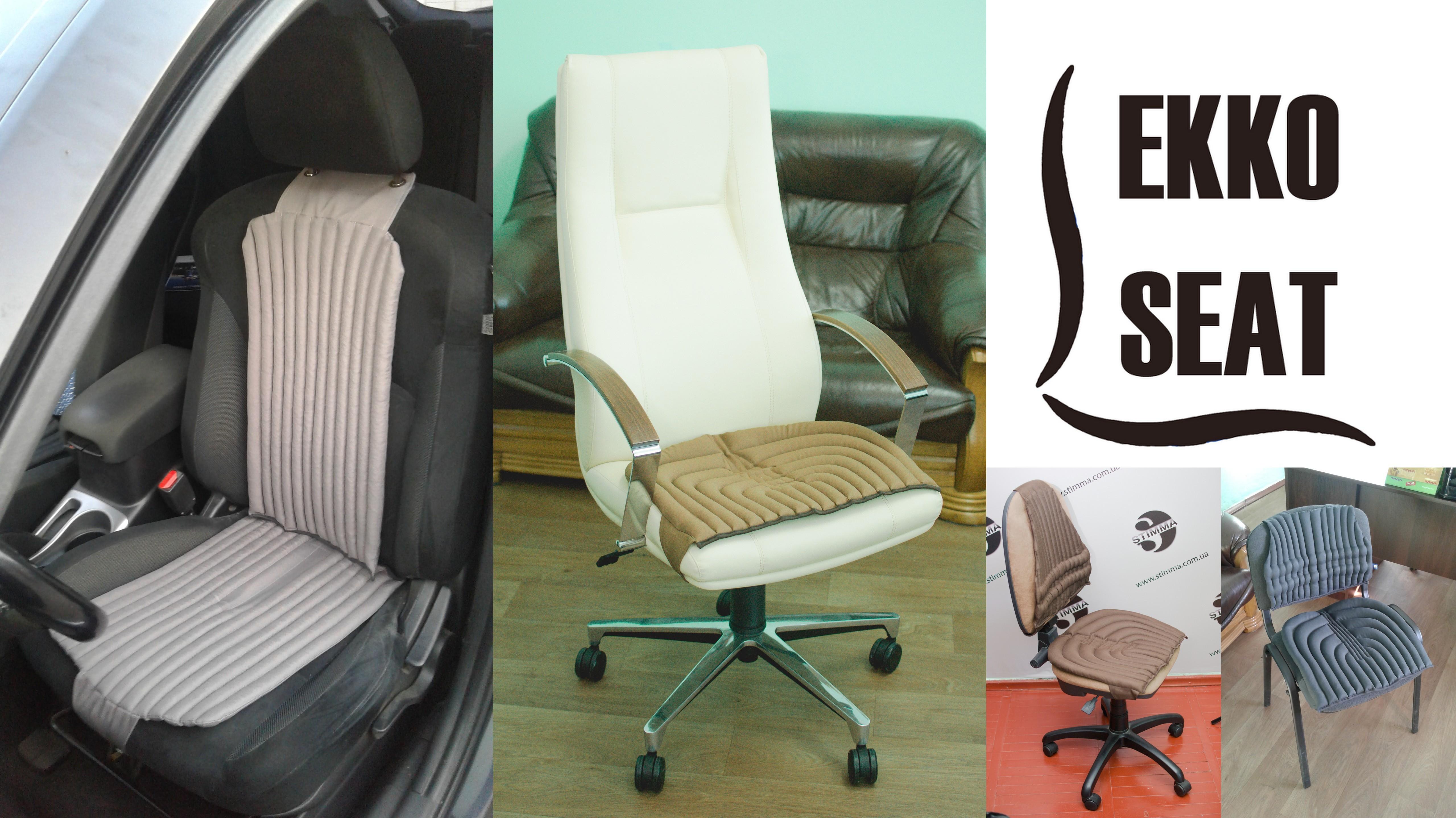 лікувально-профілактичні та профілактичні подушки для сидіння