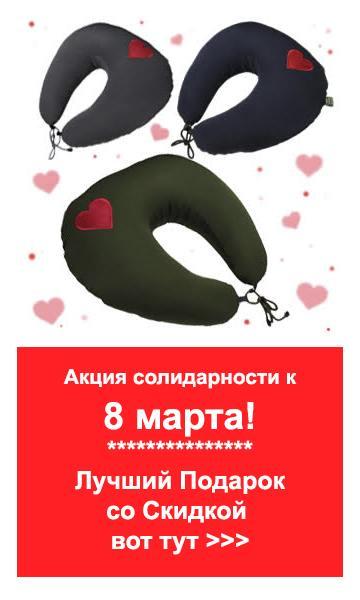 интернет магазин ортопедических подушек от производителя